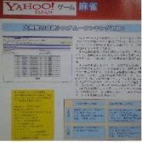 091216_2147+0001_convert_20091216225744.jpg