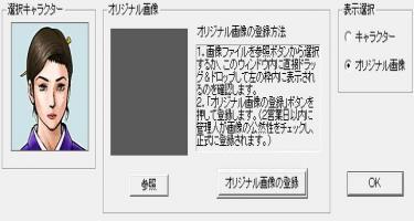 辟。鬘後→縺・・縺翫>・点convert_20100313000323[1]