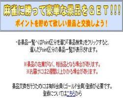 bn_blog01_convert_20091214220751.jpg