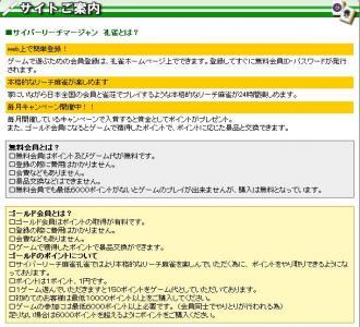 bn_blog02_convert_20091214221728.jpg