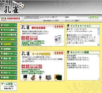 bn_blog03_convert_20091212054051_convert_20091214220654.jpg