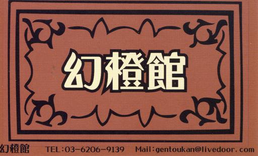 1_20100805215937.jpg