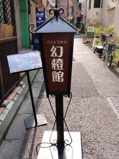 3_20100805215936.jpg