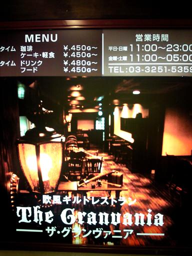 NEC_0628.jpg