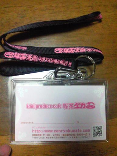 NEC_0718_20100711215533.jpg