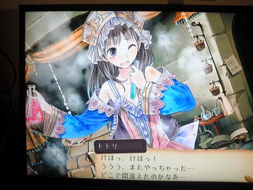 NEC_0930.jpg