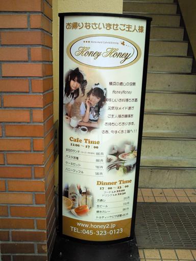 NEC_0952.jpg