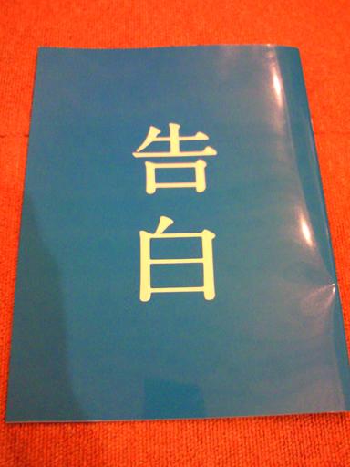 NEC_1167.jpg