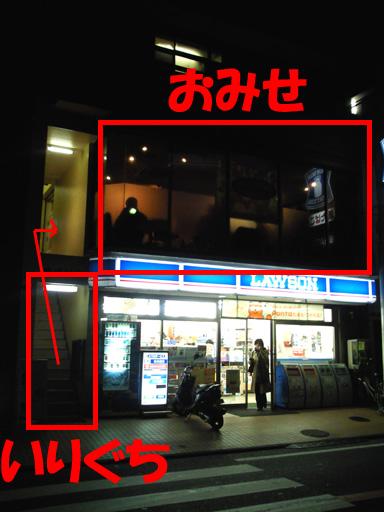 NEC_1334_20100315184054.jpg
