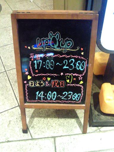 NEC_2807.jpg
