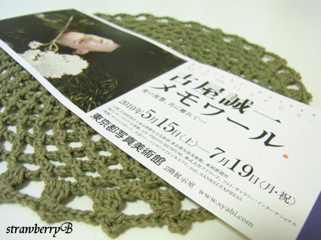 20100529_001.jpg