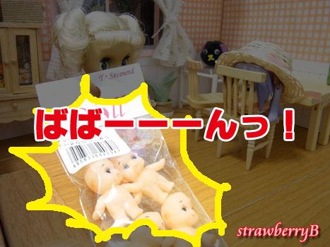 20100823_006.jpg