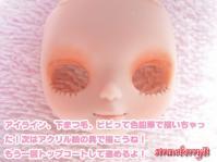 20100830_010.jpg