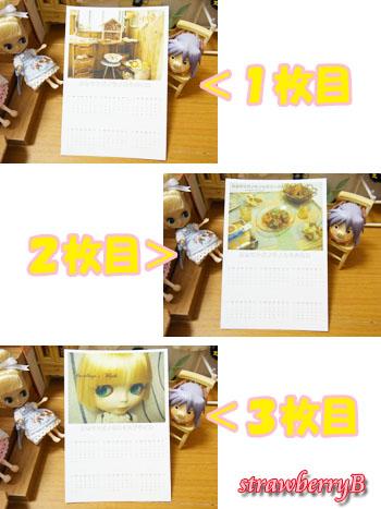 20101004_009.jpg