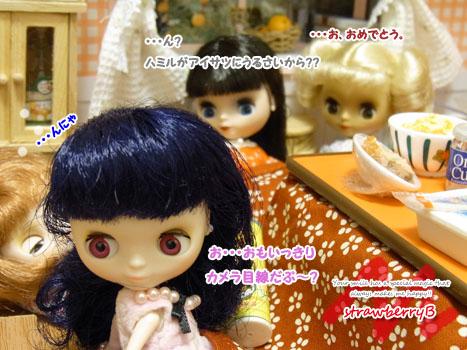 20110113_008.jpg