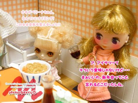 20110113_009.jpg
