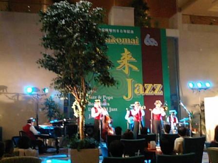 tomakomai未来jazz-dx1