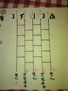 2010_1220_185700-NEC_0587.jpg
