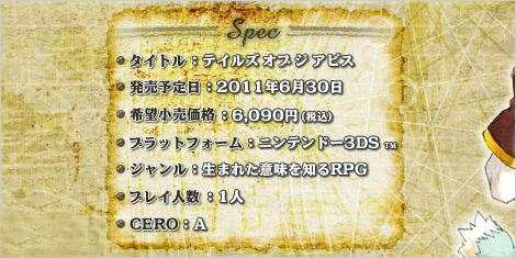 20110426100922505.jpg