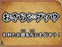 20110517113106662.jpg