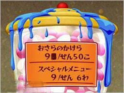 20110517113106770.jpg