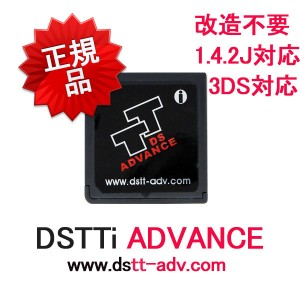 dstti-adv- 01