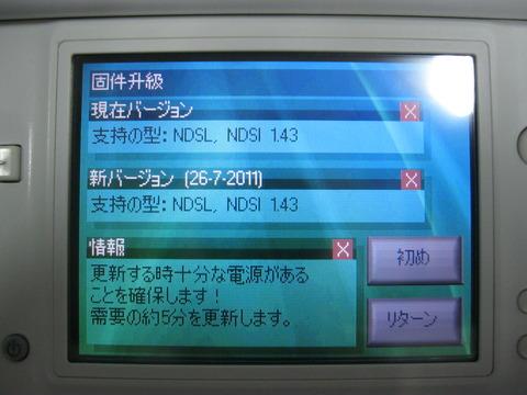 9b20d3fe-s.jpg