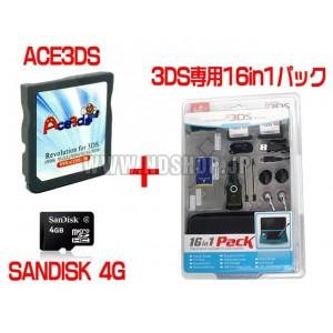 ace3dssandisk-4g3ds16in1-.jpg