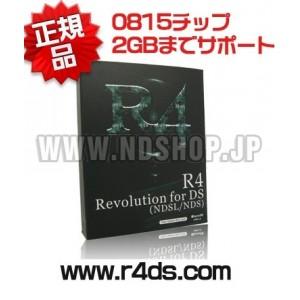 r4-ds-.jpg