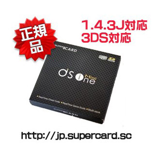 supercard-ds-onei-mini.jpg