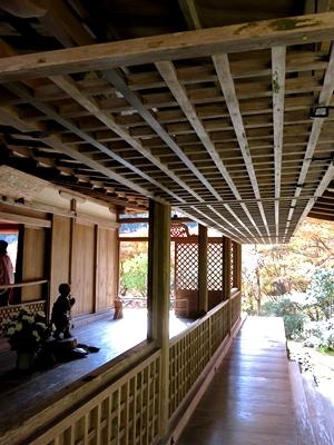 高山寺石水院1311