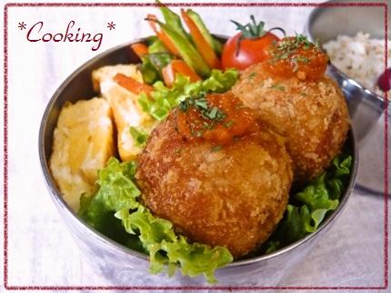 foodpic915344.jpg