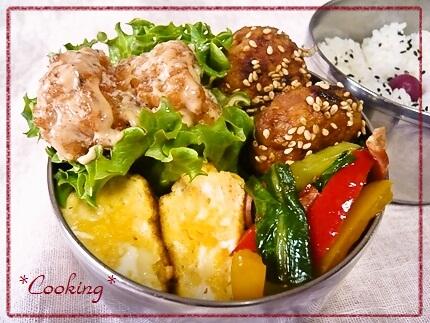 foodpic933893.jpg