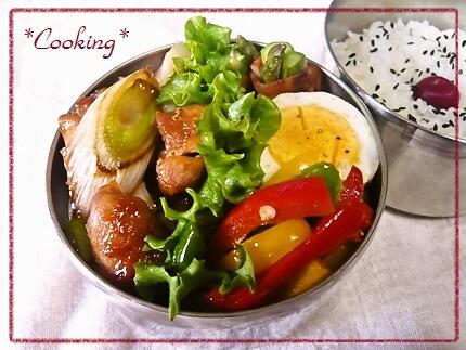 foodpic933918.jpg