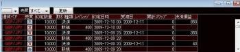 09_1kekka_2.jpg