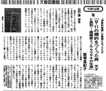 記事2c_convert_20101004051916