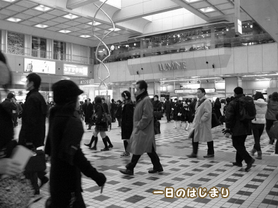 20100122-01.jpg