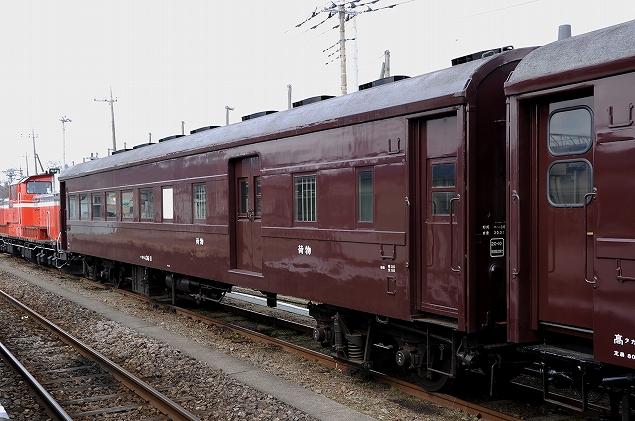 オハニ36-11