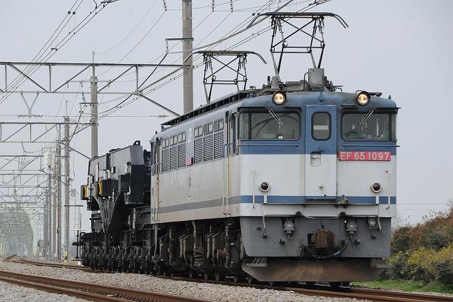 PF1097+シキ801B1