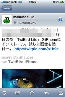 20091113-04.jpg