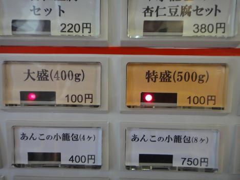 DSC00009_20110826122641.jpg
