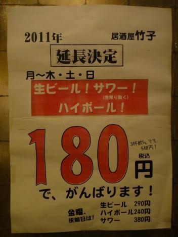 DSC00067_20111009000248.jpg