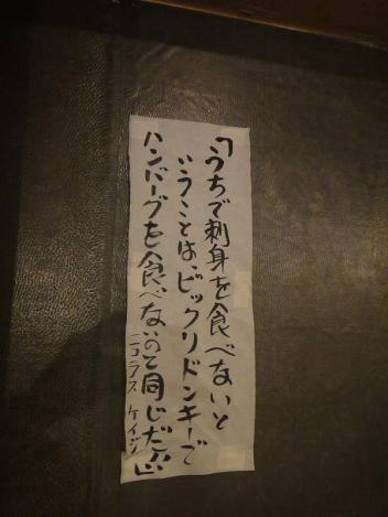 DSC00098_20111007231120.jpg