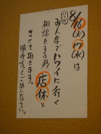 DSC00101_20111007231300.jpg