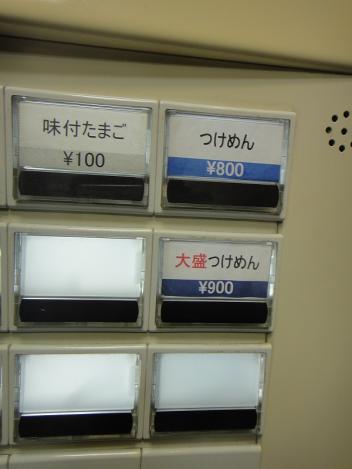 DSC00152_20111009200304.jpg