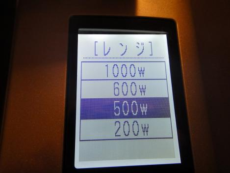 DSC00391.jpg