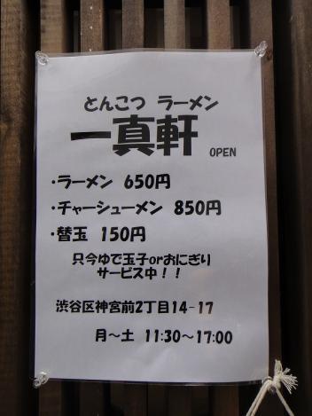 DSC00492_20110721131451.jpg