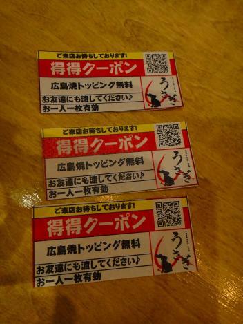 DSC00610_20111110122222.jpg