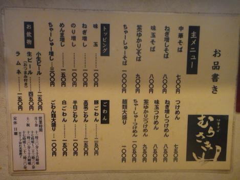 DSC00907_20111212191226.jpg