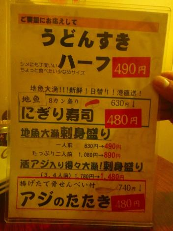 DSC00929_20111212200900.jpg